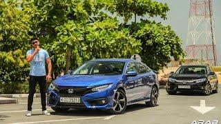 Honda Civic هوندا سيفيك 2016