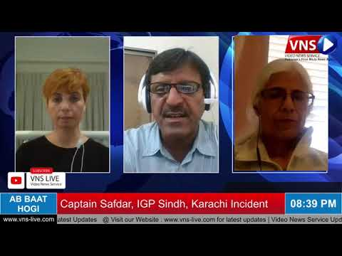 Watch Program | AB BAAT HOGI | Captain Safdar, IGP Sindh, Karachi Incident Issue | VNS Live