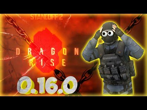 REACIE  STANDOFF 2 DragonRise 0160  Global Trailer
