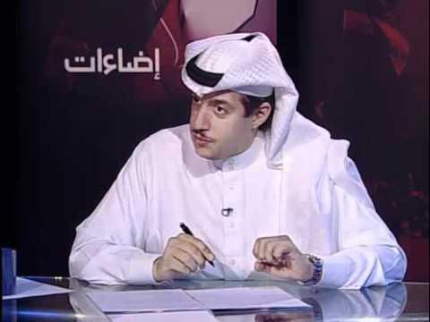 اضاءات احمد التويجري Youtube