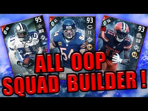 ALL OUT OF POSITION SQUAD BUILDER! 100K WAGER VS THATDUDESLY! - MADDEN NFL 17 ULTIMATE TEAM