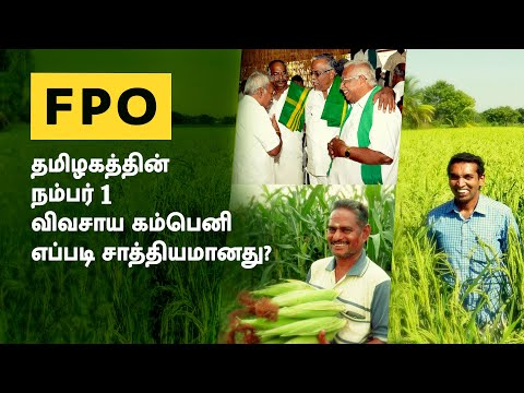 FPO - A revolution by the farmers, for the farmers - Tamil Nadu | Sadhguru Tamil