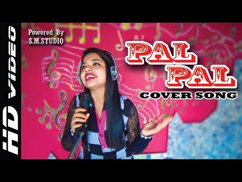 Pal Pal Dil Ke Pass     Cover Song    SHIVA MUSIC SILCHAR