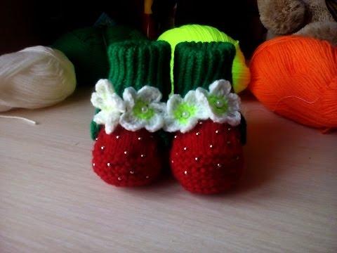 Пинетки спицами ягодки мастер класс
