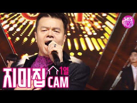 [지미집캠] 박진영 'FEVER (Feat. 수퍼비, BIBI)' 지미집 별도녹화 (J.Y. Park 'FEVER' JIMMY JIB STAGE)