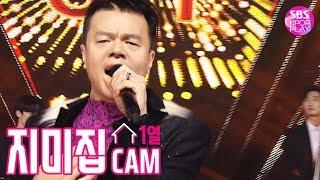 [지미집캠] 박진영 'FEVER (Feat. 수…