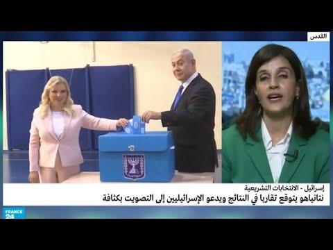 الانتخابات التشريعية الإسرائيلية- ليلى عودة: -نتانياهو ليس في أحسن أحواله..-  - نشر قبل 8 دقيقة