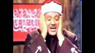 سورة هود   1964م    المسجد الأقصى  للشيخ عبد الباسط