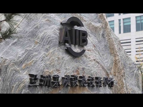 AIIB president pushes for further cooperation with US