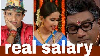 Real salary of Chala Hawa yeu dya actors