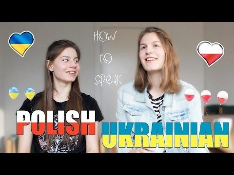 ВЧИМО ПОЛЬСЬКУ :) POLISH vs UKRAINIAN