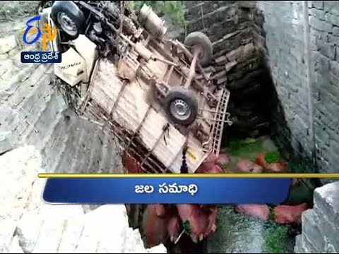 Andhra Pradesh | 7th September 2018 | Ghantaravam 10 AM News Headlines
