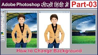 Adobe Photoshop Tutorial in hindi Part-3  All tools of adobe Photoshop 7 0 Part 2