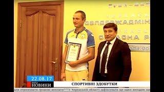 У Черкасах відзначили призерів Дефлімпіади