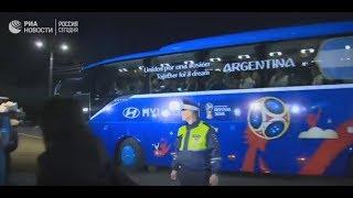 Прибытие сборной Аргентины в Подмосковье