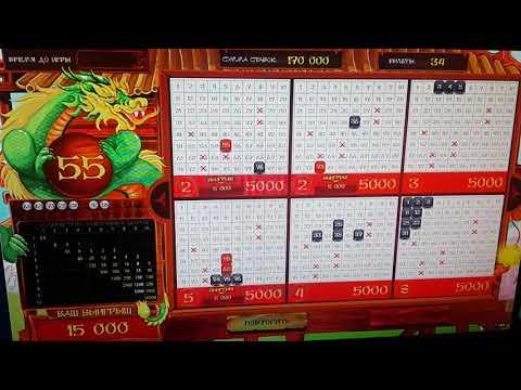 �гра настольная казино