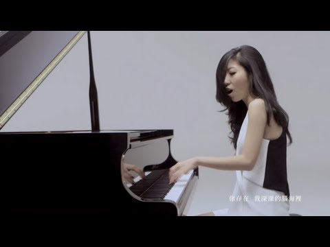 Wanting 曲婉婷  我的歌声里 You Exist In My  Trad. Chinese  Music Video