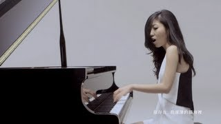 wanting 曲婉婷 我的歌声里 you exist in my song trad chinese official music video