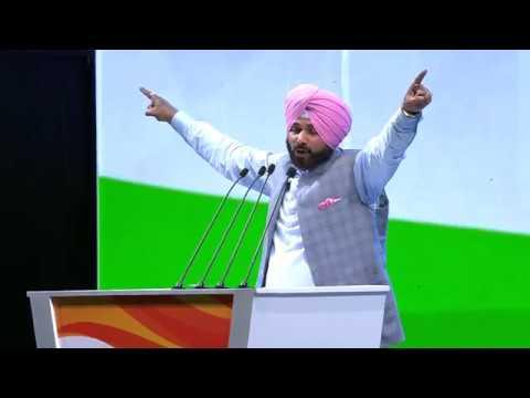 Navjot Singh Sidhu Speech At The Congress Plenary Session 2018
