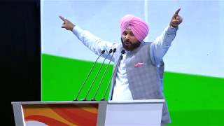 Navjot Singh Sidhu Speech at the Congress Plenary Session 2018
