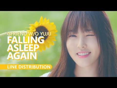 GFRIEND 여자친구 Without Yuju - FALLING ASLEEP AGAIN 그루잠 | Line Distribution