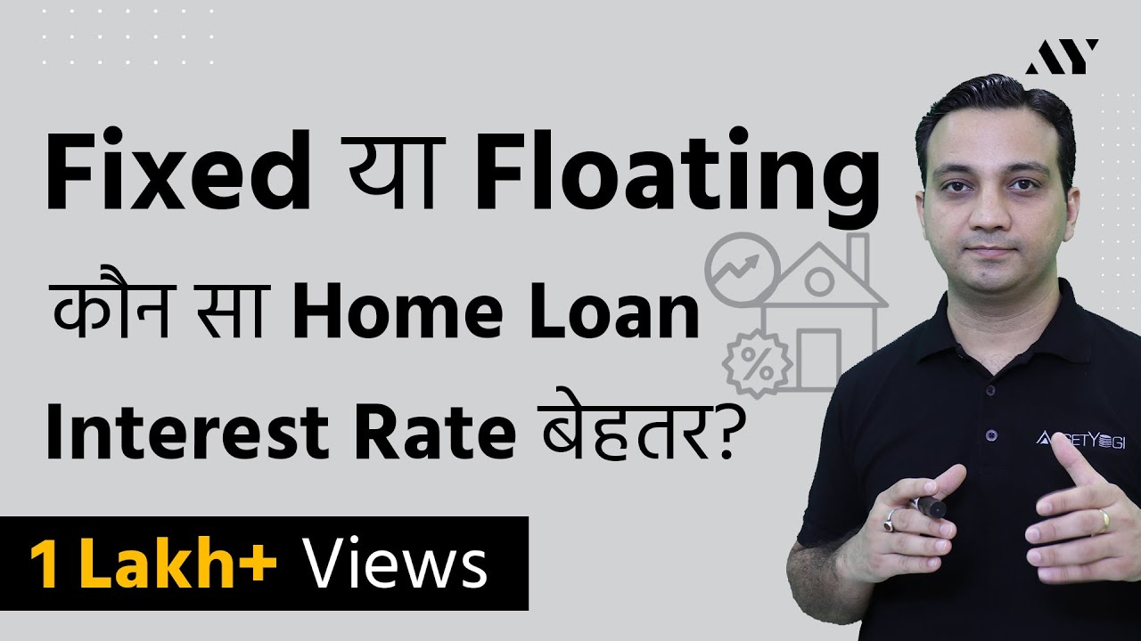 Lowest Home Loan Interest Rates  Fixed Vs Floating  Youtube. How To Start Making Android Apps. Download Purchased Windows 8. New York Web Design School Samir Office Space. Effects Of Oil Drilling Colleges In Milton Ma. Web Hosting Services Free Composite Deck Post. North Hills Life Care And Rehab. Acting Classes In New York City. Tow Truck Insurance Companies