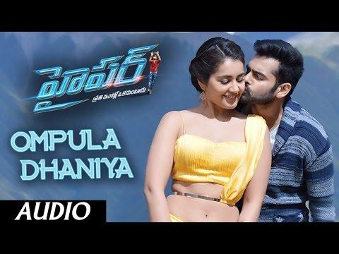 Hyper Songs | Ompula Dhaniya Full Song |...