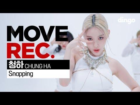 청하 (CHUNG HA) - Snapping | Performance Video (5K) | MOVE REC from YouTube · Duration:  3 minutes 39 seconds