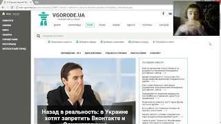 Украина закрывает доступ к Вконтакте. Мое мнение как это будет.