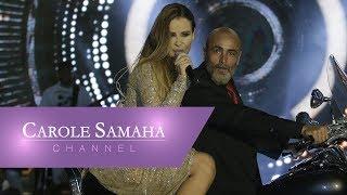 Carole Samaha - Adwae El Shohra Live Byblos Show 2016 / مهرجان بيبلوس ٢٠١٦