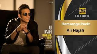 Ali Najafi -  Hamrange Paeiz / علی نجفی -همرنگ پاییز