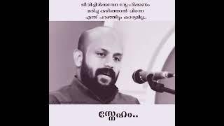 PMA Gafoor Speech 😍😍/WhatsApp Status/ Motivation/love