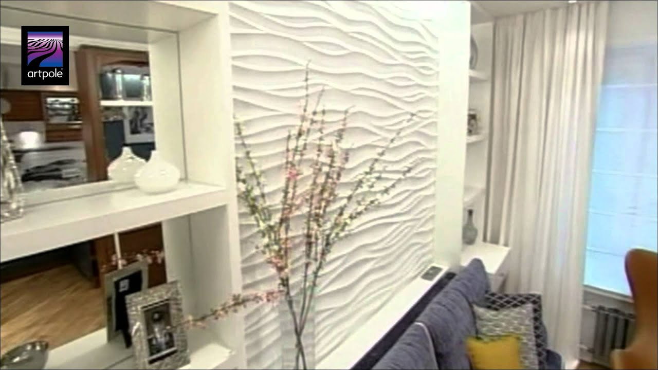 3d artpole mix youtube. Black Bedroom Furniture Sets. Home Design Ideas