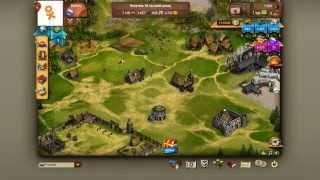 Как шпионить за другими игроками в Imperia Online