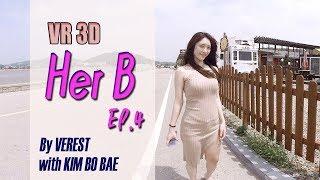 [180 3D VR] Her B EP.4 street walk date