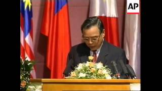 The 34th Association of South East Asian Nations summit opens