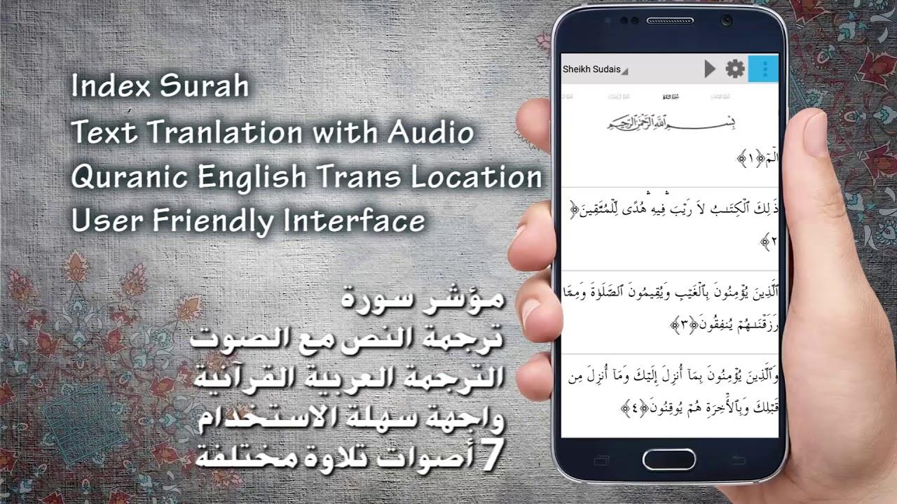 com eAlimTech Quran 5 2 APK Download - Android cats  Apps