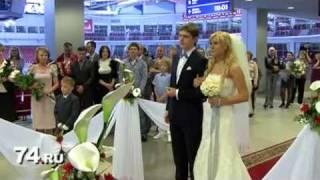 Свадьба Евгения Кузнецова на ледовой арене 3.06.11