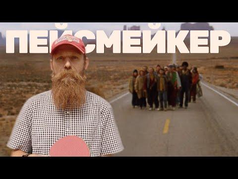 🎙️#21 Гриша Ленин: объемы 900 км в месяц, трудности пейсмейкера, длинный бег, какой он без бороды