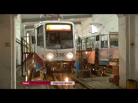 Трамваи, которые прибыли в Томск из Москвы выйдут на линию в конце недели