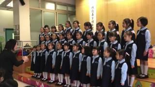 Publication Date: 2017-03-29 | Video Title: 嘉諾撒培德學校 2017年3月27日 合唱團比賽預演