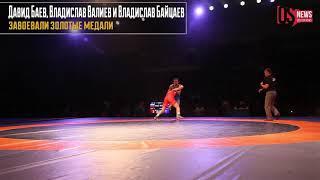 Во Владикавказе завершился II международный турнир «Аланы»