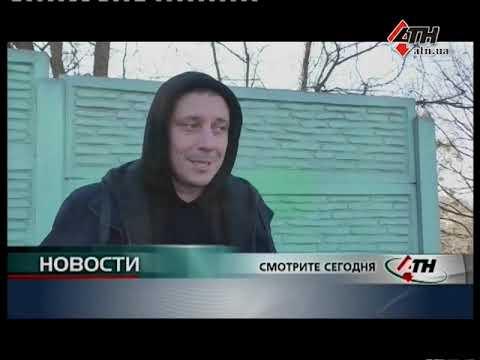 АТН Харьков: Новости АТН - 11.12.2020