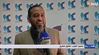 الدورة الأولى للأيام الدولية للباس التقليدي الجزائري