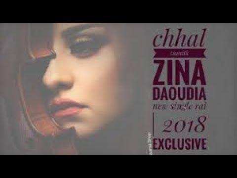Zina Daoudia - Nta Mzawaj زينة الداودية - انت مزوج بمراتك  2017