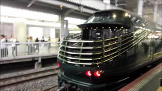 トワイライトエクスプレス瑞風 大阪駅到着~発車【山陰コース(上り)】