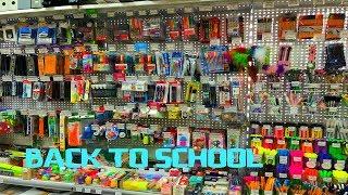 VLOG: ПОКУПАЮ КАНЦЕЛЯРИЮ  BACK TO SCHOOL 2018