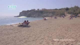 Paros - Lolantonis Beach