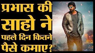 Bahubali वाले Prabhas की Saaho movie ने Box office पर कितने पैसे कमाए?