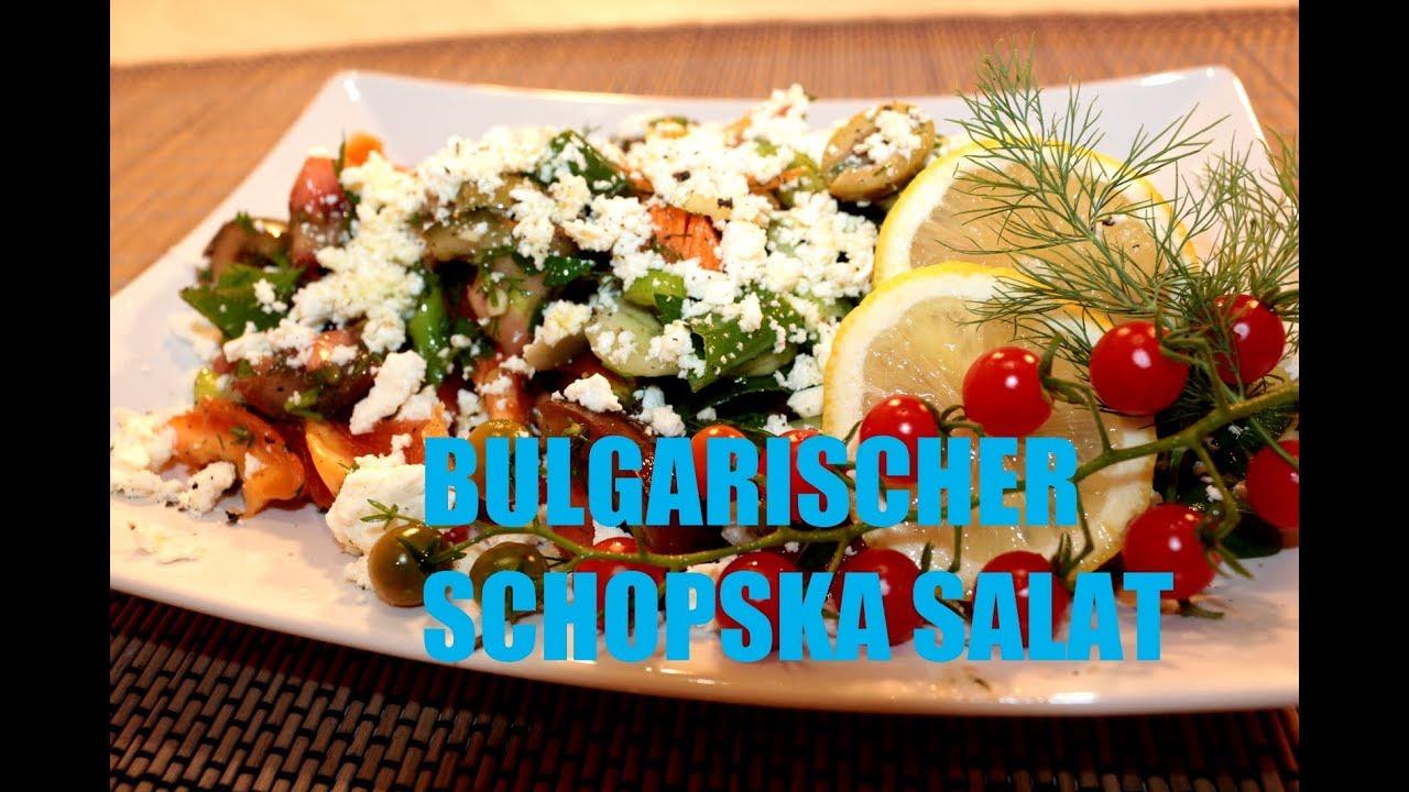 Bulgarische Küche   Schopska Salat Rezept Balkan Kuche Youtube
